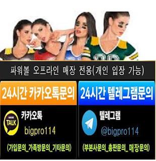 imagesFLZF49Y7.jpg