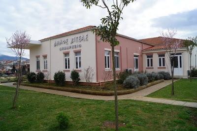 ΔΗΜΟΣ ΖΙΤΣΑΣ- Προχωρά η μελέτη για εργοστάσιο βιολογικού καθαρισμού - : IoanninaVoice.gr