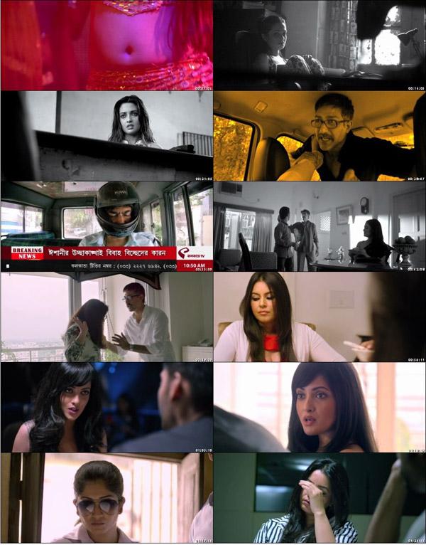 Dark Chocolate 2016 Hindi Movie HDRip 720p 7