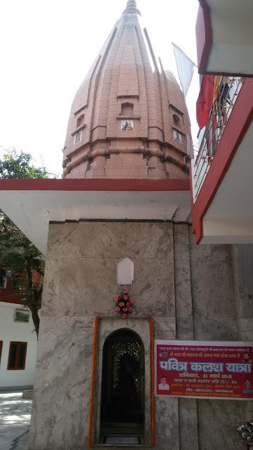 Prithvi Nath Mahadev Temple