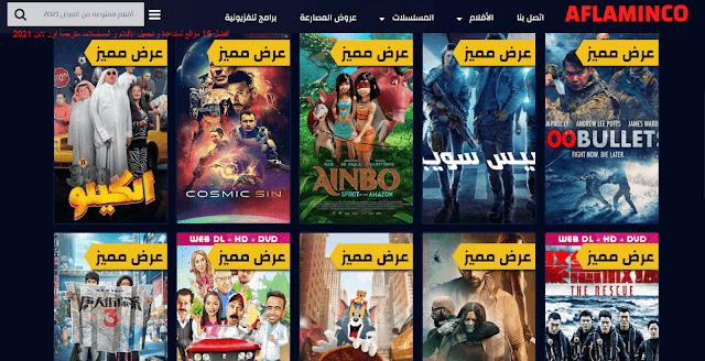 افلام للكبار فقط أفضل 15 مواقع لمشاهدة و تحميل الأفلام و المسلسلات مترجمة اون لاين 2021 - حرابيا