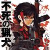 Shinazu no Ryouken 27/?? [Manga] [Español] [MEGA]