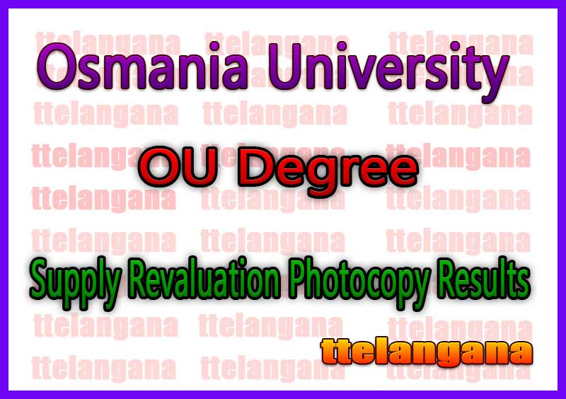 OU Degree 1st 2nd 3rd Year Supply Revaluation Photocopy Results