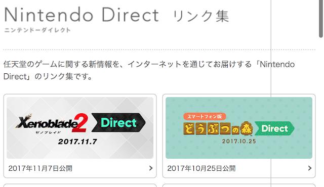 Se rumorea un nuevo Nintendo Direct para las próximas semanas