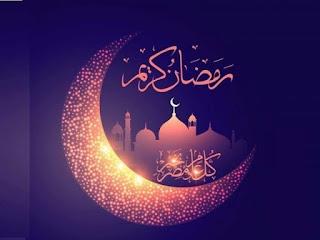 تابع رسائل رمضان 2020 اجمل تهاني شهر رمضان الكريم أجمل تبريكات شهر رمضان 1441 كل عام وانت بخير رمضان كريم