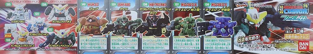 Gundam Collection DX.3 YMS-16M XAMEL  1//400 Figure BANDAI