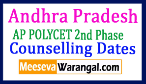 Andhra Pradesh AP POLYCET 2nd Phase Counselling Dates