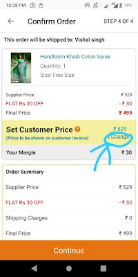 How to start a business with 0₹ in India and make it profitable