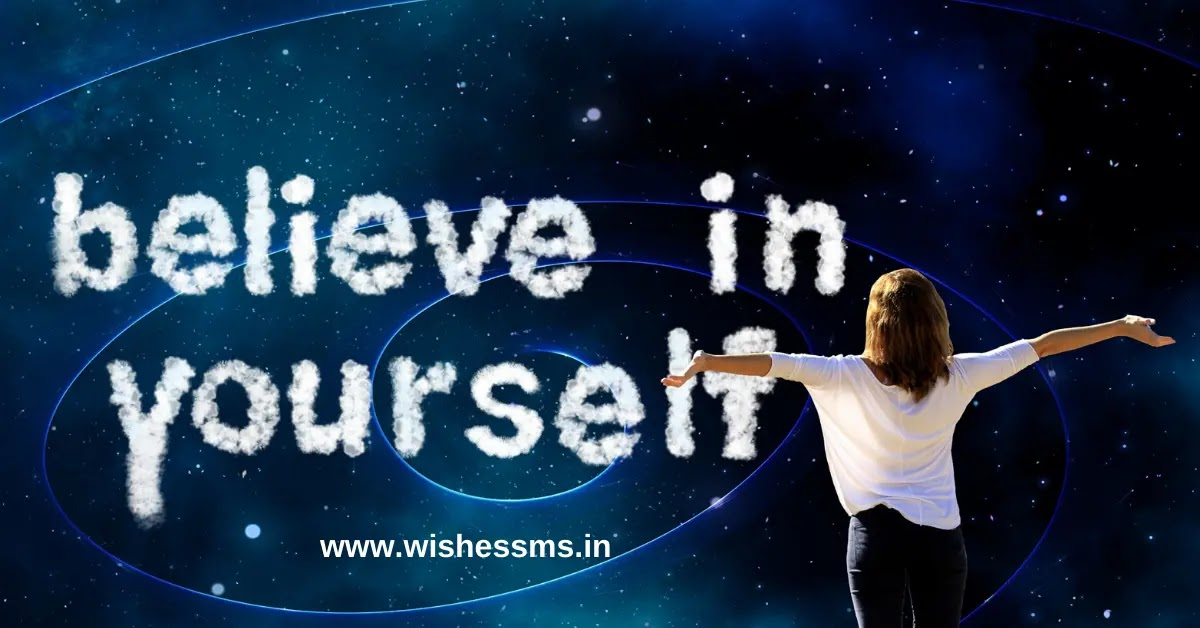 success quotes in hindi for students, motivational quotes in hindi for students, motivational quotes hindi for students, motivational quotes for students in hindi and english, best motivational quotes in hindi for students, motivational images for students in hindi, exam motivational quotes in hindi, motivational lines for students in hindi, motivational quotes in hindi on success for students, motivational quotes for students success in hindi, best motivational quotes for students in hindi, motivational thoughts for students in hindi and english both, motivational lines in hindi for students, motivational quotes for study in hindi, inspirational thoughts in hindi for students, motivational quotes for students to study hard in hindi, student motivational quotes hindi, student life quotes in hindi, inspirational thoughts for students in hindi, hindi motivational thoughts for students