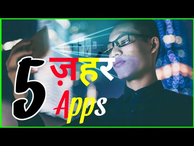 Top 5 Apps - 5 ज़हर Apps - October 2019