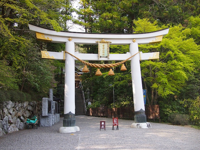 長瀞 寳登山神社 鳥居