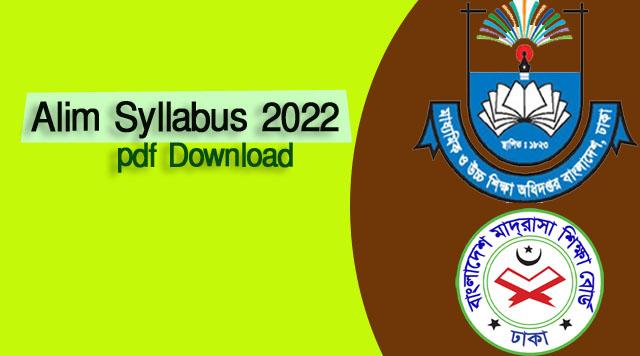 Alim Short Syllabus 2022 Madrasah Education Board