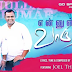 Ennullae Vaarumae - என்னுள்ளே வாருமே :- Vijay I  Pr Joel Thomasraj
