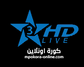 بث مباشر قناة المغربية الرياضية  – Arryadia live