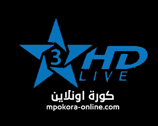 بث مباشر قناة الرياضية المغربية – Arryadia live