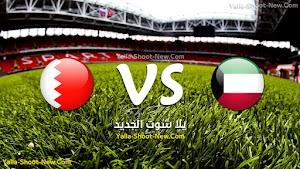 رسميا منتخب البحرين الى نهائي بطولة اتحاد غرب آسيا بعد الفوز على منتخب الكويت