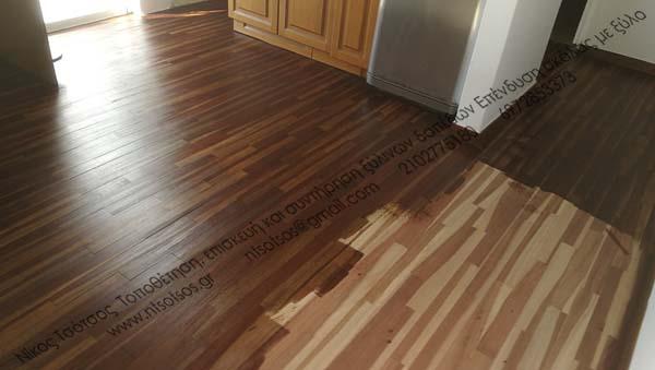 Αλλαγή χρώματος σε ξύλινο πάτωμα δίχρωμου Νιανγκόν