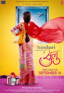 Tumhari Sulu First Look Poster 2