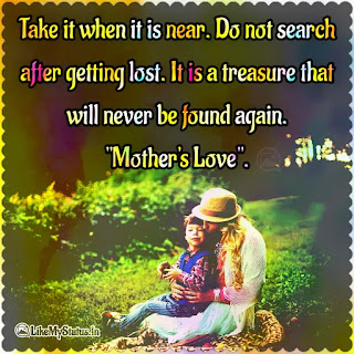 Mothers love quote