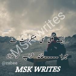 Sad Poetry Pics In English