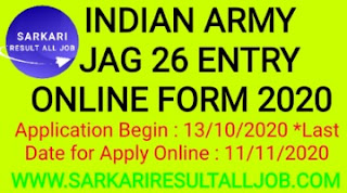 Indian Army JAG 26 Entry Online Requirement 2020