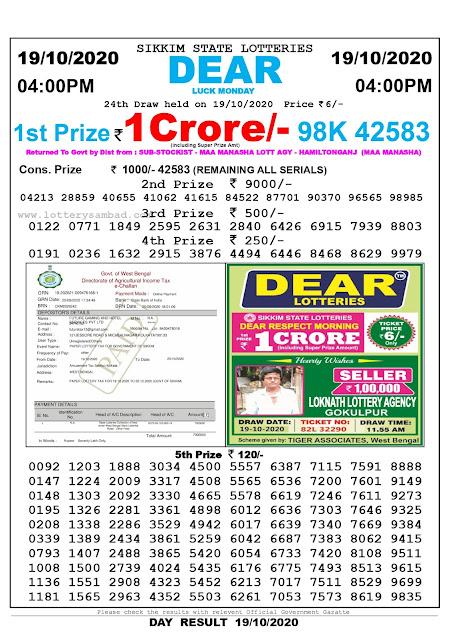 Lottery Sambad 19-10-2020, Lottery Sambad 4 pm results, Sikkim Lottery Results, Lottery Sambad Today Results Live, Day results