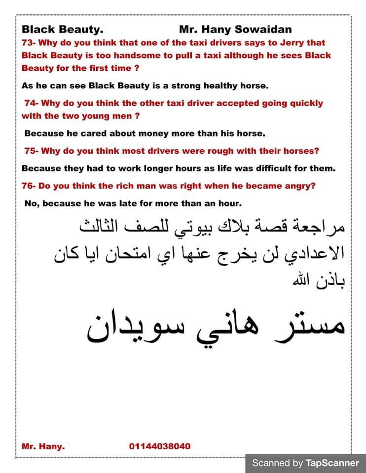 مراجعه أسئلة قصه اللغه الانجليزيه للصف الثالث الاعدادي ترم ثاني  مستر/ هاني سويدان 10