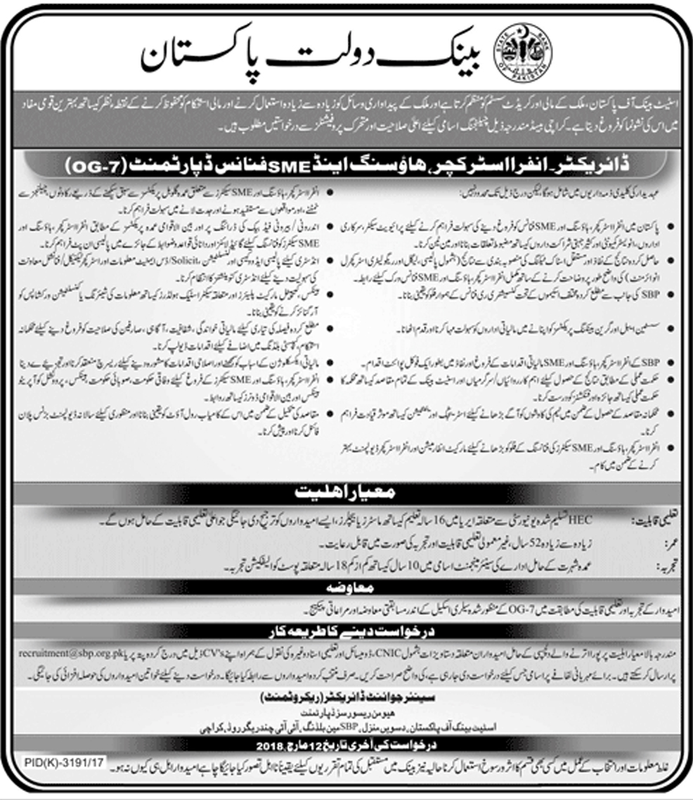 Director of State Bank Of Pakistan Post Available Karachi 2018 for 1 Vacancy
