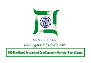 How To Apply RDD Jharkhand Accountant Cum Computer Operator Vacancy 2020