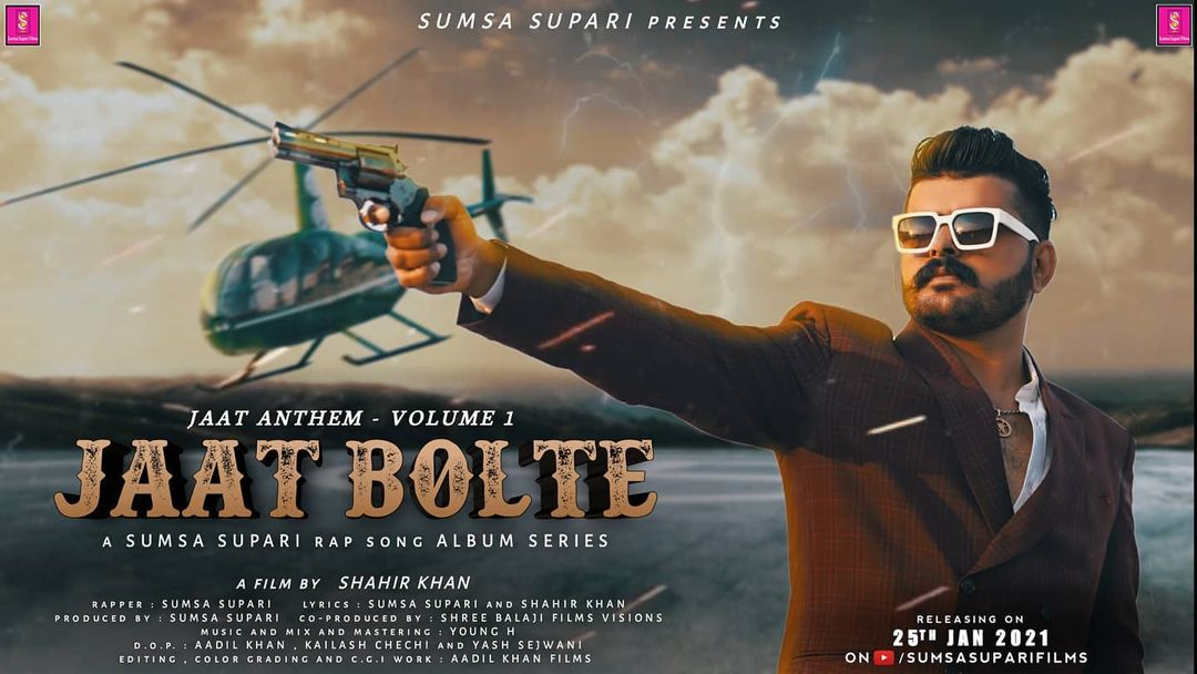 Sumsa-Supari's-latest-Hindi-Haryanvi-song-Jaat-Bolte-set-fire-to-the-Rajasthan-music-industry