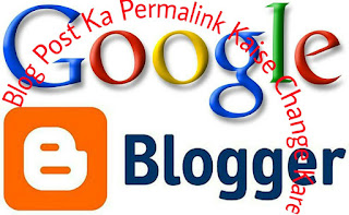 Blogger-Blog-Post-Ka-Permalink-Url-Kaise-Change-Karte-Hai