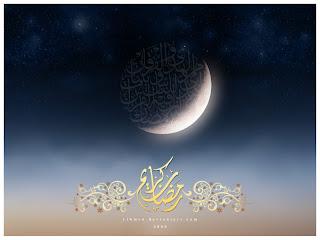 خلفيات رمضان كريم 2020 - خلفيات رمضانية 1441