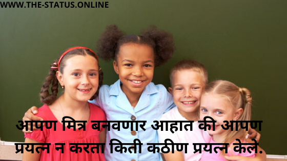 Royal Boys  Attitude Quotes In Marathi