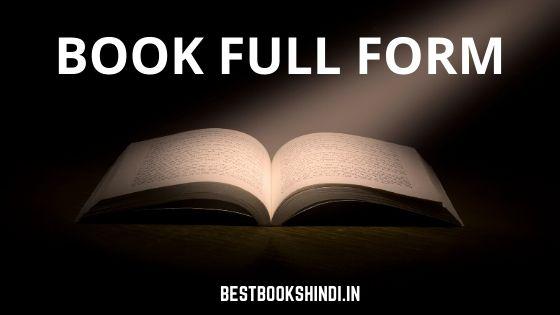 book full form - बुक की फुल फॉर्म