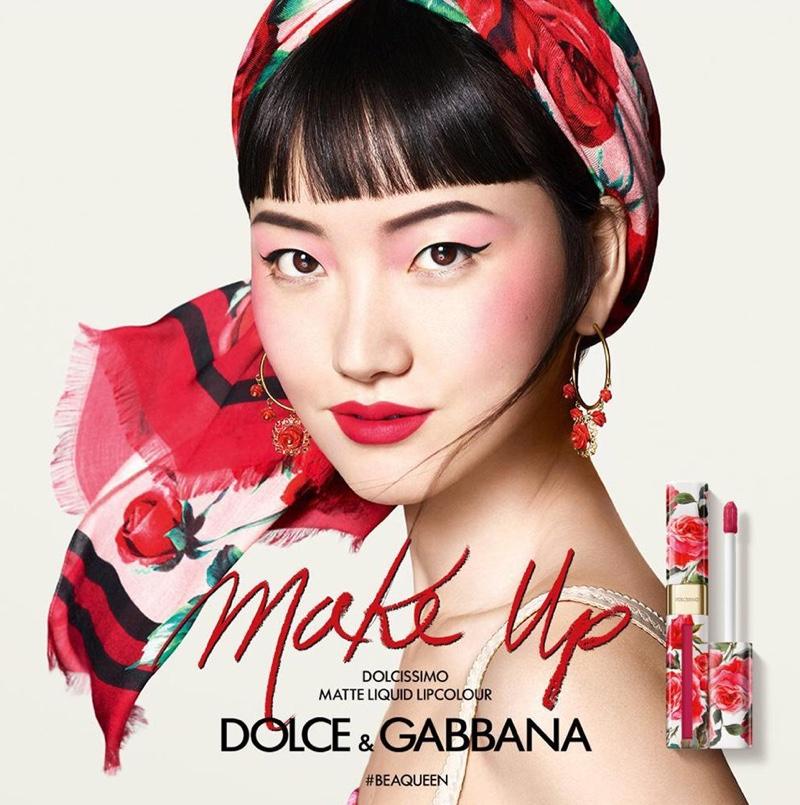 Joony Kim stars in Dolce & Gabbana #BeAQueen Makeup campaign