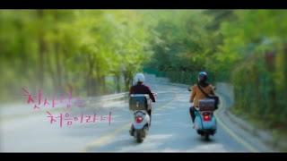Sinopsis My First First Love Episode 6 Part 1