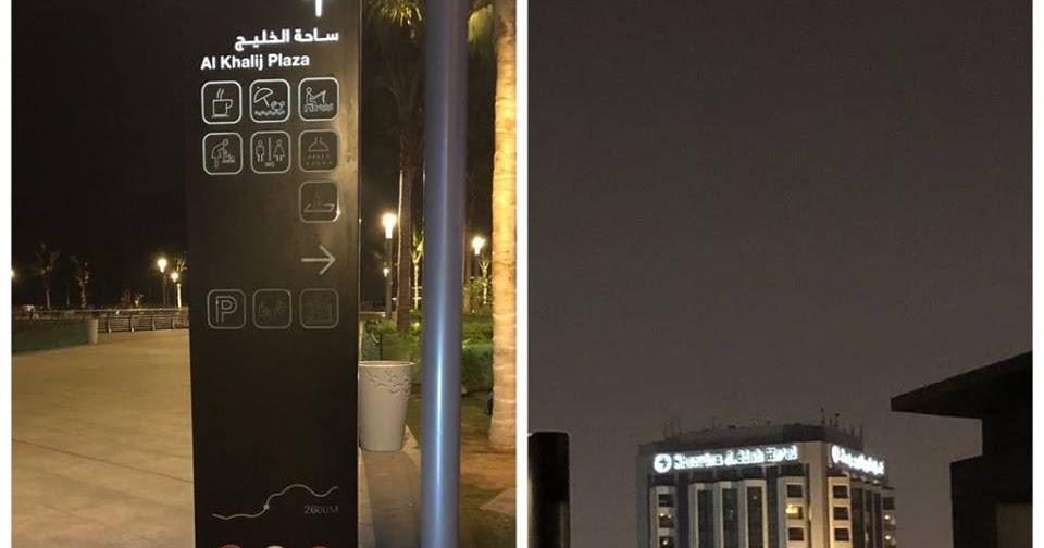 New Jeddah Water Front Promenade(corniche..)- Part 2