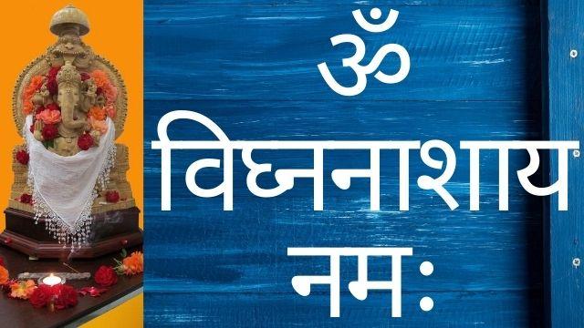 Motivational-Quotes-In-Marathi