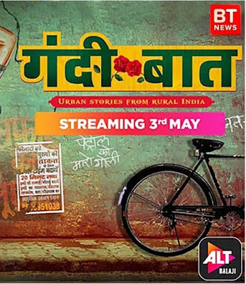 Watch Gandii Baat Web Series (Season 1, 2, 3 & 4) Cast, Episodes & Review