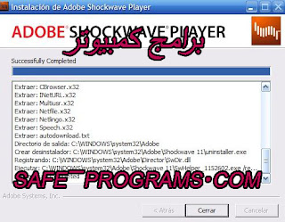 adobe shockwave player offline installer