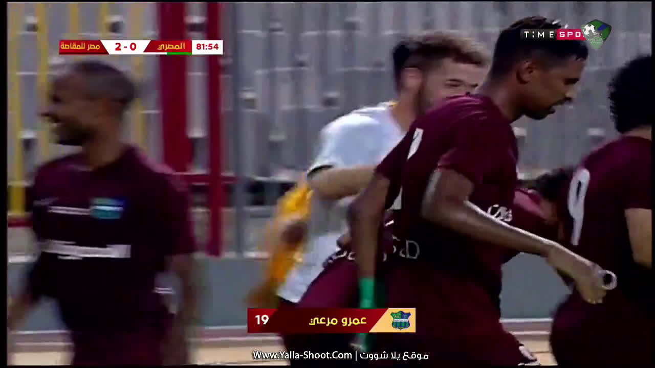 أهداف مباراة المصري البورسعيدي 0-2 مصر المقاصة بتاريخ 2020-08-22 الدوري المصري