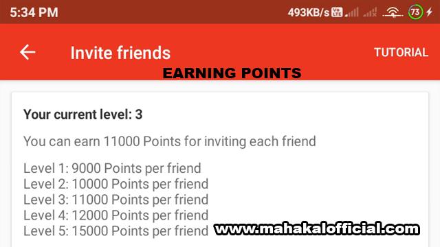Buzzbreak - Earn Unlimited Money With Buzzbreak Earning App MAHAKAL OFFICIAL
