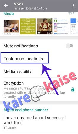 whatsapp-custom-notification-khole