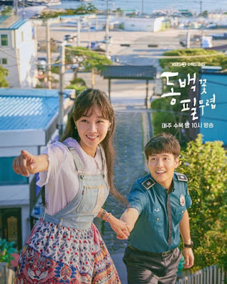 Ulasan Drama Korea When The Camellia Blooms, Review Drama Korea When The Camellia Blooms, Review By Miss Banu, Blog Miss Banu Story, Korean Drama, Drama Korea Terbaik 2019, Poster Drama Korea When The Camellia Blooms, Info dan Sinopsis Drama Korea When The Camellia Blooms, Pelakon - Pelakon Drama Korea When The Camellia Blooms, Korean Drama When The Camellia Blooms, Gong Hyo Jin New Drama, Kang Ha Neul New Drama,