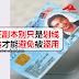 提供身份证副本别只是划线,要注明用途才能避免被盗用!