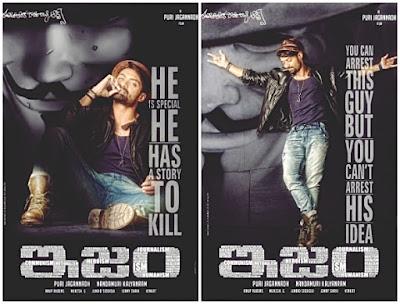Nandamuri Kalyan Ram Puri's New movie 'ISM Teaser' Released on B'D