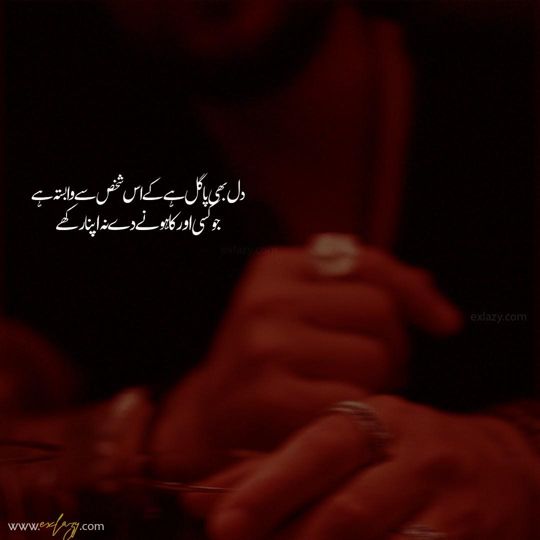 ahmad faraz love poetry