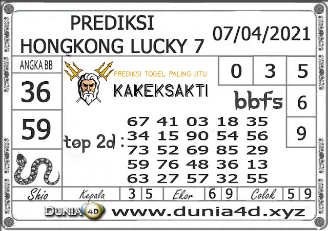 Prediksi Togel HONGKONG LUCKY 7 DUNIA4D 07 APRIL 2021