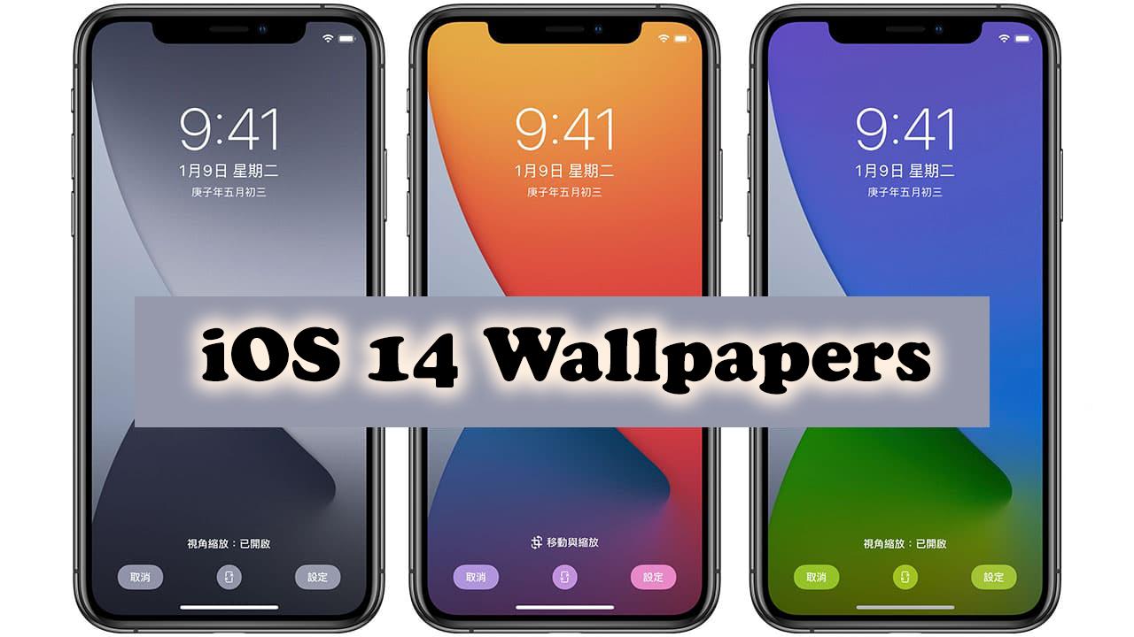 Download Ios 14 Wallpaper 6 Original High Definition Wallpaper Android News City