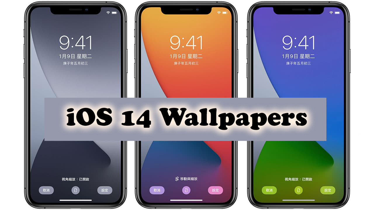 Download Ios 14 Wallpaper 6 Original High Definition Wallpaper Android News City